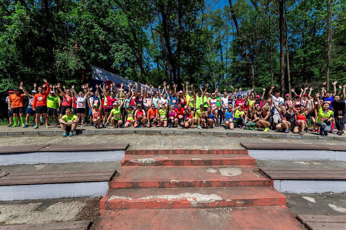 Spoločná fotka všetkých účastníkob dnešného behu; foto: Robert Pažitný